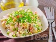 Рецепта Руска салата с картофи, моркови, грах, яйца, майонеза и лимонов сок